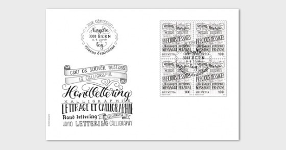 Hand Lettering - Calligraphy - FDC Block of 4 - First Day Cover block of 4