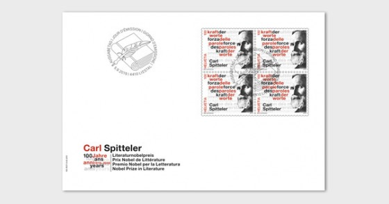 Carl Spitteler 100 Years Nobel Prize in Literature 1919–2019 - FDC Block of 4 - First Day Cover block of 4