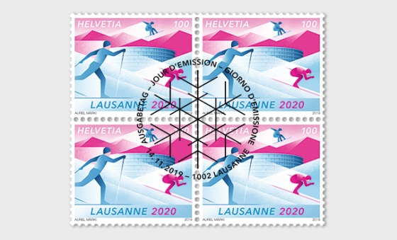 Winter Youth Olympic Games 2020 - Block of 4 CTO - Block of 4 CTO
