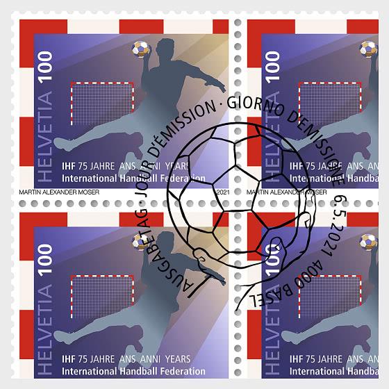 75 Anni della Federazione Internazionale di Pallamano (IHF) - Fogli interi