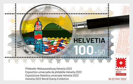 Esposizione Mondiale Di Francobolli Helvetia 2022 - Foglietti