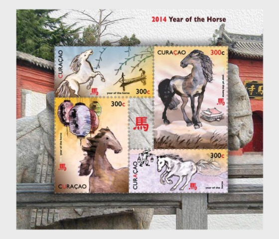 Chinese Year of the Horse - Souvenir Sheet