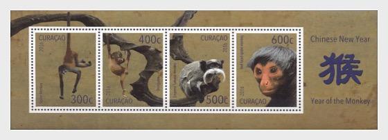 Year of the Monkey - Souvenir Sheet
