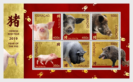 Year of the Pig 2019 - Miniature Sheet