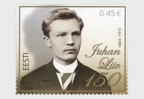 150th Birth Ann of the Writer Juhan Liiv - Set