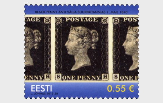 175 years since the publication of the first postage stamp - Set