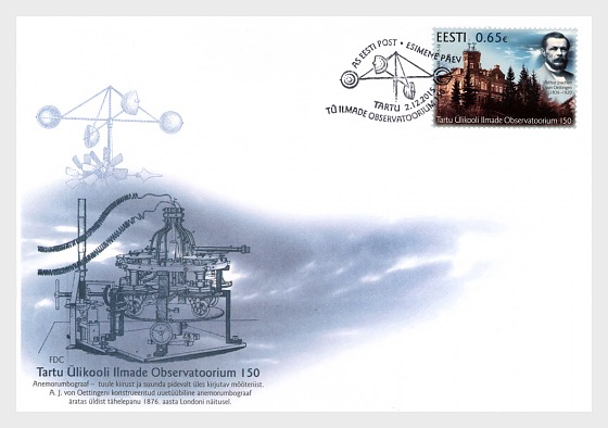 Universidad de Tartu Observatorio de Meteorología 150 - Sobre de Primer Dia