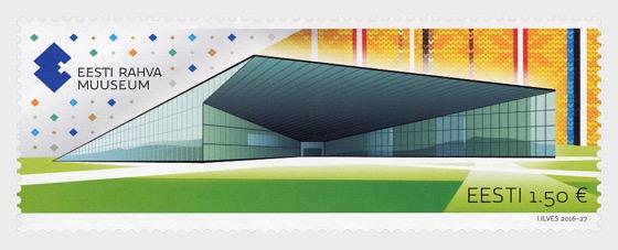 Museo Nacional de Estonia - Series