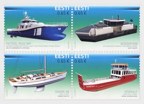 Centenary of the Republic of Estonia- Innovation (Shipbuilding) - Set