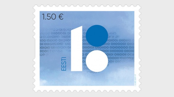 100 Years of the Republic of Estonia - Set