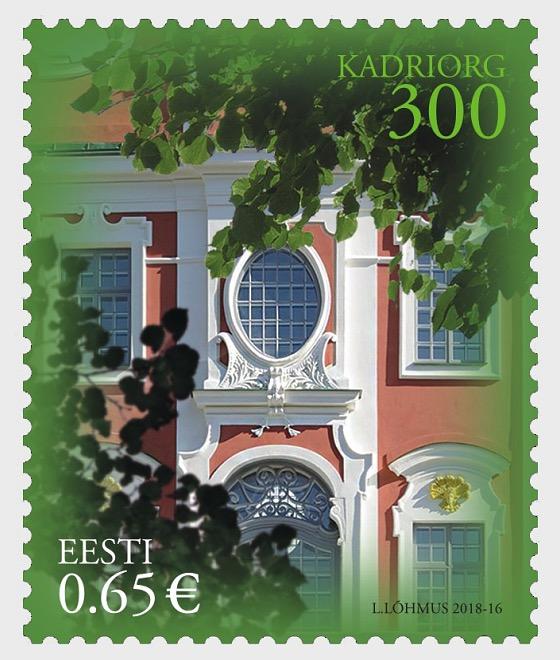 Kadriorg Palace and Park 300 - Set