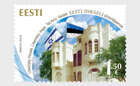 Litwinsky House - Joint Issue Estonia-Israel - Set