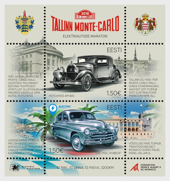Electric Marathon Tallinn - Monte Carlo - Miniature Sheet