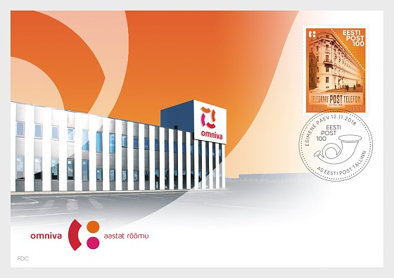 Eesti Post 100 - First Day Cover