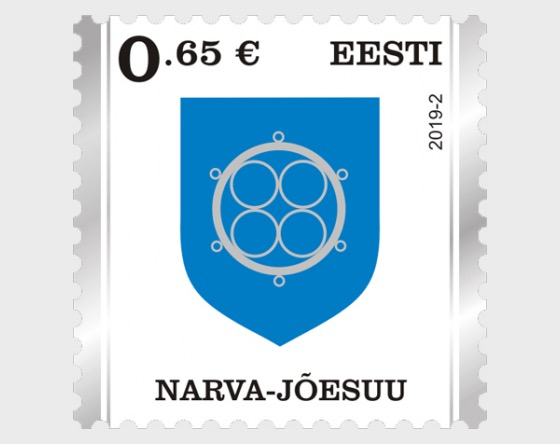 Definitive Stamp, Narva-Joesuu - Set