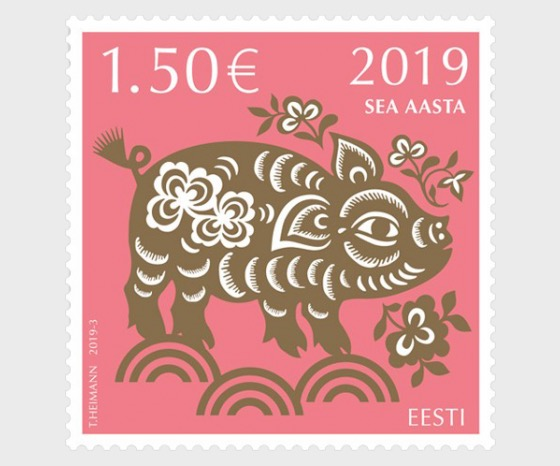 Chinese New Year 2019 - Year of the pig - Set