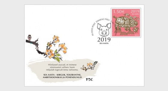 Chinese New Year 2019 - Year of the pig | Estonia Stamps | Worldwide