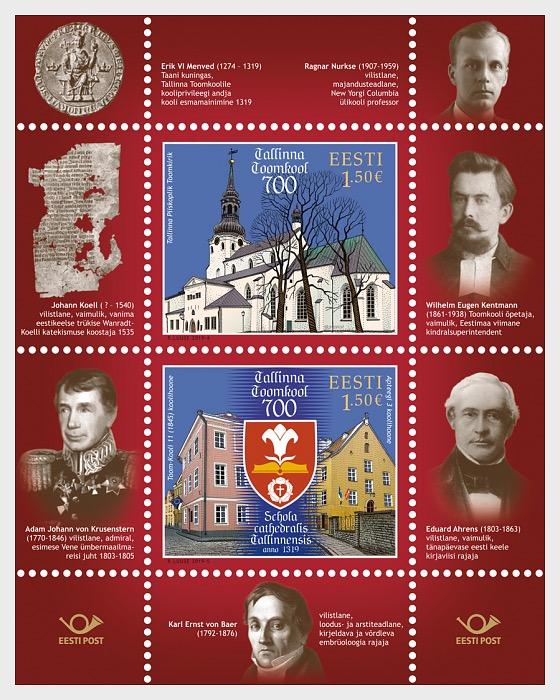 Il 700 ° Anniversario della Scuola Cattedrale di Tallinn - Foglietti