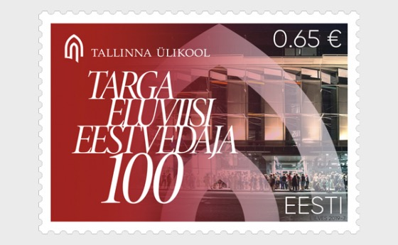 Tallinn University 100 Years of Leading Intelligent Lifestyle - Set