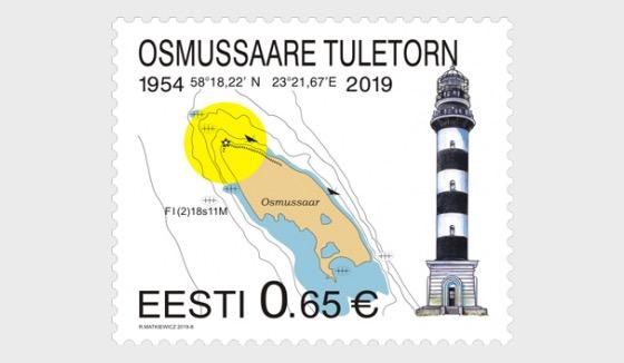 Lighthouse - Osmussaare - Set