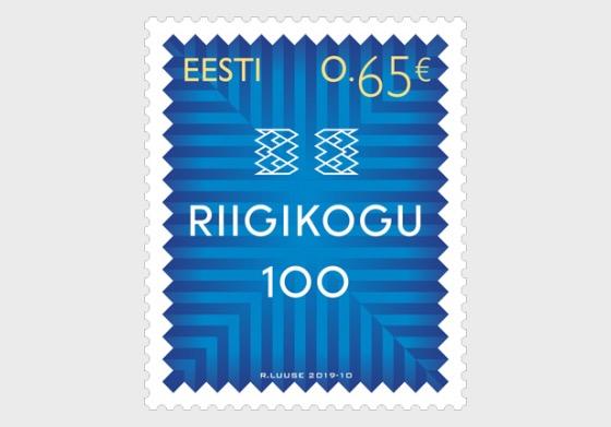 Parliament of Estonia, Riigikogu 100 - Set
