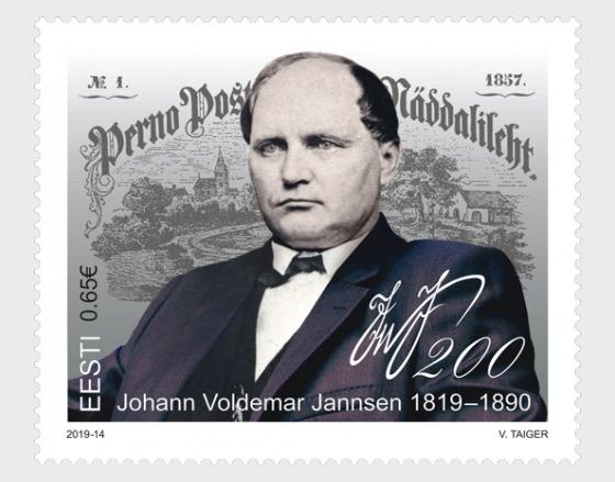 Johann Voldemar Jannsen 200 - Set