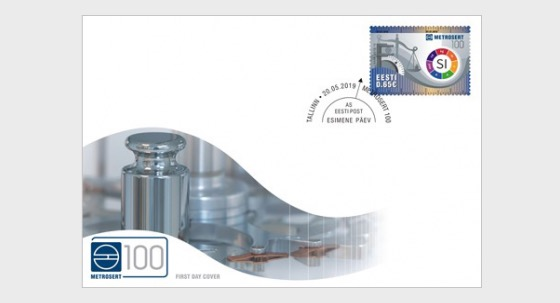 Metrosert 100 - First Day Cover