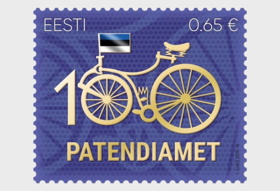 Patent Office 100 - Set