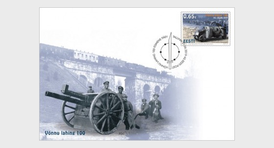 Battle of Vonnu 100 - First Day Cover