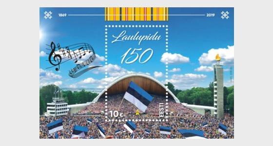 Song Festival 150 - Miniature Sheet