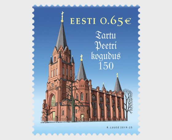 150th Anniversary of St. Peter's Congregation in Tartu - Set