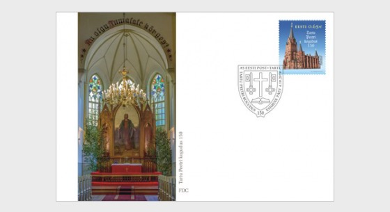 150th Anniversary of St. Peter's Congregation in Tartu - First Day Cover