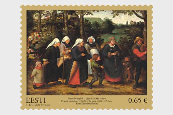 艺术-来自爱沙尼亚艺术博物馆的宝库 - 套票