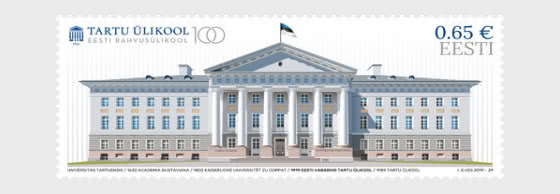 Universidad Nacional de Estonia 100 - Series