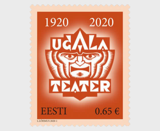 Ugala Theatre 100 - Set