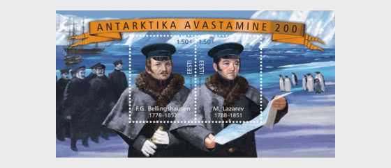 Discovery of Antarctica 200, Estonian-Russian Joint Issue - Miniature Sheet