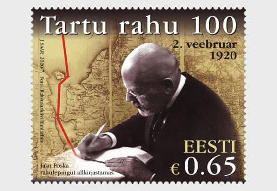 Tartu Peace Treaty 100 - Set