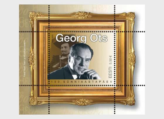 Georg Ots 100 - 小型张