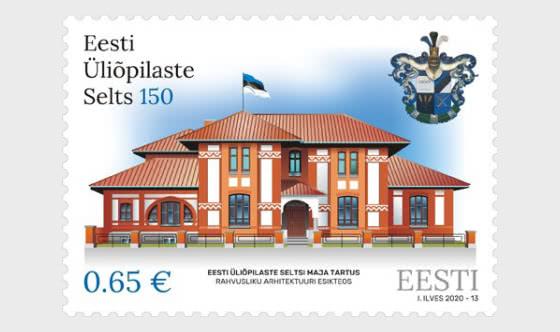 Sociedad de Estudiantes de Estonia 150 - Series