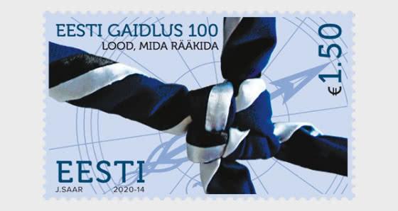 Guider en Estonie 100 - Séries