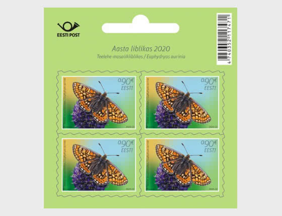 Butterfly Of The Year – Marsh Fritillary - Sheetlets