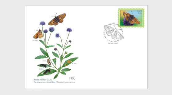 Butterfly Of The Year – Marsh Fritillary - First Day Cover