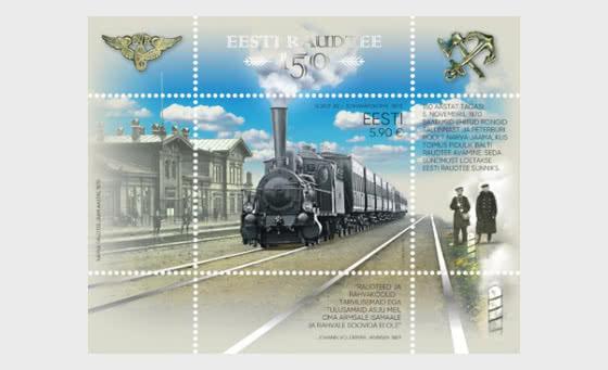 Estonian Railways 150 - Miniature Sheet