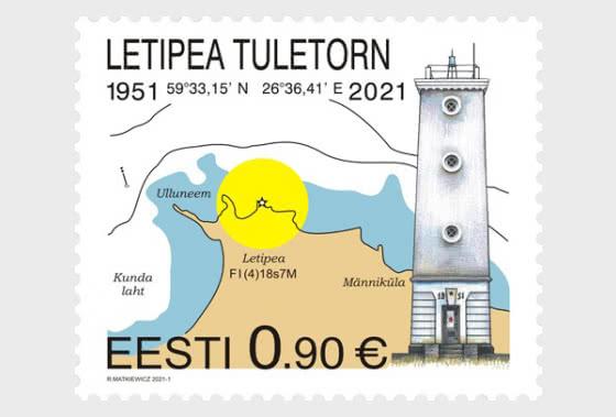 Lighthouse - Letipea Lighthouse - Set