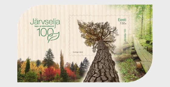 Feuille Souvenir En Bois Du 100e Anniversaire De Jarvselja - Blocs feuillets