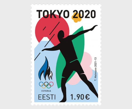Jeux Olympiques D'été À Tokyo - Séries