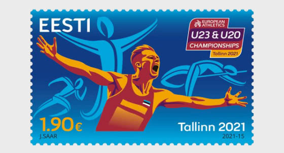 Championnats d'Europe d'athlétisme U23 et U20 - Séries