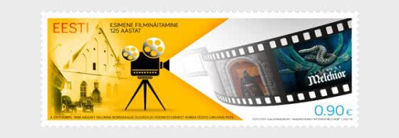 125eAnniversaire De La Première Projection Du Film - Séries