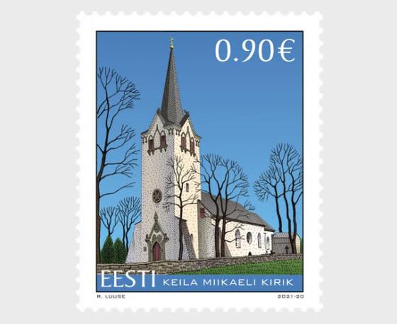 L'église Saint-Michel de Keila - Séries