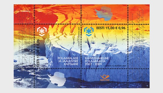 Protection Of Polar Areas And Glaciers - Miniature Sheet